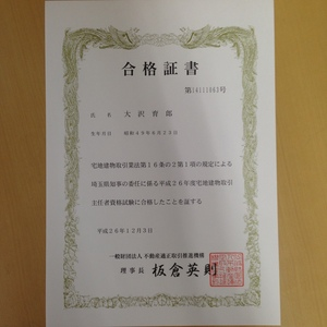 ファイル 105-1.jpg