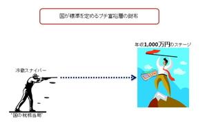 ファイル 78-4.jpg